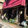 【今週のラーメン2081】 西応寺生駒軒 (東京・田町) 麻婆豆腐麺