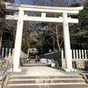 登山 | 岡本梅林公園~保久良山(保久良神社)へ 神戸市東灘区