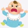 生後2ヶ月の赤ちゃんが全く泣き止まないのは成長痛だと考えることにした
