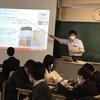 2021/05/07 北科大高校「総合的な探究の時間」の2回目のレクチャーを行ってきました