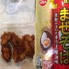 【名古屋めし】東京で唐揚げ・混ぜそば、格安名古屋めしを作りました