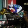 大井競馬 穴馬予想【南関競馬全レース予想】5月8日(月)