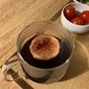 【おうちカフェ】ホットワインの作り方