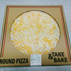 【コストコ】 5色チーズピザはチーズ好きには堪らない!