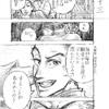 『夢酔独言』 百二十三話 最後の喧嘩