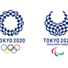 【東京オリンピック】陸上 内定選手一覧 ※随時更新