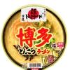「日清麺NIPPON」の4つの味を食べてみた! どれも特徴があって楽しめたぞ!
