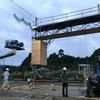 Q136:橋梁がスゴイ事になって来た!