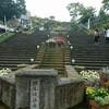 石段街~榛名神社~高崎観音