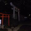 愛宕神社の千日詣り二百十九日目 2016.10.19水曜日