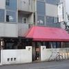 カフェ・ラ・バスティーユ /北海道札幌市