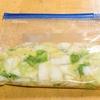 旬の白菜をひとひねり「コリアンダー白菜漬け」と「クミン白菜漬け」は超簡単 チャーハンにしてもウマい【オトコ中村】