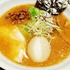 RAMEN火影@大井町(限定麺(濃厚MISO))