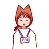 PTAって何、とかPTAスローガンの作りかた