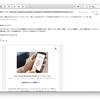 要注意:Appleを騙る偽メールの事例(32)- PDF添付型