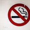 禁煙チャレンジ-1週間経過後の体調の変化・離脱症状