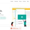 ノーコードでウェブアプリ、ネイティブモバイルアプリが作れる!Adalo の使い方