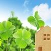 間違いだらけの「家の買い方」人生最大のプロジェクトを成功させるには?