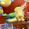 ポケモンストア東京駅店の月替りディスプレイ【2021年6月】