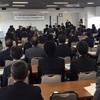 青森の東北地区高校進路指導協議会研究大会で講演。