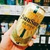 ビールだってオーガニックの時代! ヤッホーブルーイングの「サンサンオーガニックビール」 その1