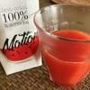 【カルディーで購入100%すいかジュース】美味しい? まずい? 感想です