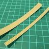 クラフトバンドを割くための道具の作り方。