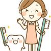 歯科検診に行ってきました(小2と年長)