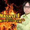 """MASA ITO presents """"究極のHR/HMメモラビリア秘宝展"""""""