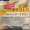 ブランパンたくさん+糖質ゼロ麺