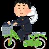 自転車は足でこぎ続けるからこそ前に進める!慣性の法則とは何か?