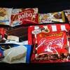 お菓子祭り!今週は新商品は少なめ。年末って感じですね