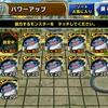 level.897【育成】新生転生スラキャンサー