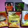 KOIKEYA PRIDE POTATOの5種類のポテトチップスを食べてみたぞ!