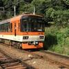 京都の交通事情その4