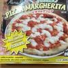 【業務スーパー】お得に買かえるピザで