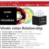 Velvetic vistav Relation-shipのCDアルバム仕様発表