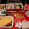 ◆搭乗&機内食レポート 201906◆JAL◆関西→羽田→バンコク◆ご無沙汰しております&南国に舞い戻りました!◆