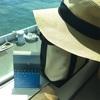 【旅行】直島に行きました。