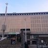 NANA MIZUKI LIVE ZIPANGU 2017 11本目@新潟県民会館(大ホール)