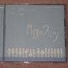 CD『月夜のワルツ』の感想