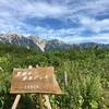 【軽井沢・白馬】長野県おすすめ避暑地【おすすめ立ち寄りスポットも】