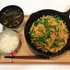 【献立・一汁一菜】白米+ニラモツ炒め+味噌汁