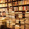 読書の効用