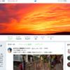 THE・普通の僕が1万人を突破させたTwitterのフォロワー増やし方総集編