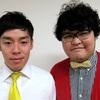 【芸人】ゴールデンエイジのネタ動画とプロフィール!