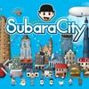 Switch/3DS「スバラシティ」レビュー!街を重ねて街を育てるパズルゲーム!この中毒性、もはや麻薬都市だ!
