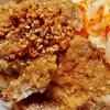 ポークステーキ丼(香味醤油)野菜セット@松屋【テイクアウト】