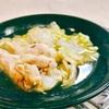 ホットクックレシピ♪手羽元と白菜スープ