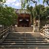 氷の神様をお祀りする【氷室神社 献氷祭】(奈良市)